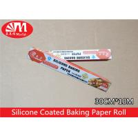 Buy cheap Bakery Silicone Coated Parchment Paper Roll 30CM Wide 10M Length Non Stick Surface from wholesalers