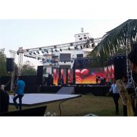 Buy cheap P5.95mm Outdoor SMD LED Display Rental Waterproof With High Refresh 5000 nits from wholesalers