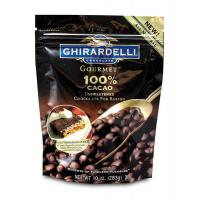Buy cheap coffee bags packaging /tea bag stand up pouch with zipper from wholesalers