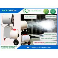Buy cheap Battery Operated Industrial Misting Fans Portable Centrifugal Water Misting Fan from wholesalers