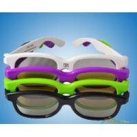 Buy cheap Polarized 3d Glasses from wholesalers