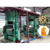 Buy cheap China best manufacturer cooking oil machine from wholesalers