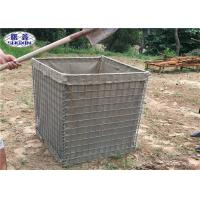 Buy cheap Galfan Hesco Defensive Barriers MIL 5 With Heavy Duty Geotextile Cloth from wholesalers