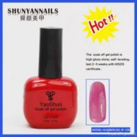 Buy cheap Newest Gel Nail Polish Gel from wholesalers