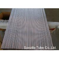 Buy cheap ASME SA789 SA790 Duplex Stainless Steel Round Tube UNS S32205 / S31803 from wholesalers