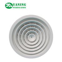 Buy cheap HVHC System Clean Room Ventilation , Aluminum Round Air Vents Grille from wholesalers