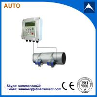 Buy cheap wall mounted Ultrasonic Flowmeter/ ultrasonic transducer flow meter from wholesalers
