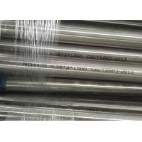 Buy cheap Corrosion Resistant Monel Nickel Alloy UNS N04400 For Marine Engineering product