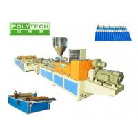 Buy cheap PVC Plastic extruder machinery for roof tile making 880 / 1040mm / SJZS80/156+SJ50/33 from wholesalers