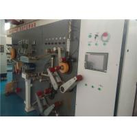 Buy cheap Tabacco tipping paper perforation machine Independent Index setting from wholesalers