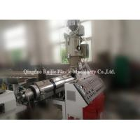 Buy cheap Insuation Corrugated Pipe Production Line High Temperature Resistance CE product