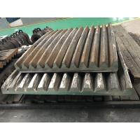 Buy cheap High Manganese Stone Crusher Parts Jaw Crusher Wear Parts Spare Parts Jaw Plate from wholesalers