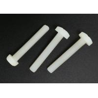 Buy cheap M5X20 Cross Recess Round Head White Plastic Nylon Screws with Flat Point from wholesalers