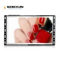 Buy cheap 10.1 Full HD LCD Screen For Commercial Advertising Banner Display from wholesalers