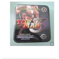 Buy cheap Topman 3 Medicine Male Enhancement Coffee Male Sex Enhancement Capsules from wholesalers
