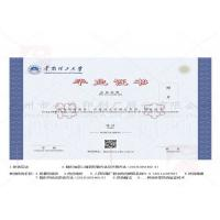 Buy cheap Customized Honor Diploma Certificate Printing , European Standard Award Certificate Printing from wholesalers