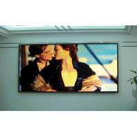 Buy cheap Full Color Led Video Curtain Rental 3-In-1 / SMD 2727 Indoor Led Video Wall With 1200 Cd/Sqm from wholesalers