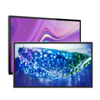 Buy cheap Indoor Touch Screen Digital Signage 86 LCD Monitor Advertising Media Flat TV Display from wholesalers