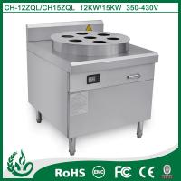 Buy cheap Commercial 12kw Stainless Steel Electric Food Steamer Convenient And Economical from wholesalers