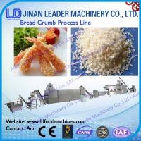 Buy cheap Chicken nuggets crumb production LD  Bread crumb process line from wholesalers