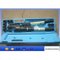 Buy cheap Portable Integrated Quick Hydraulic Pliers 38mm Ram Stroke EP-510 X from wholesalers
