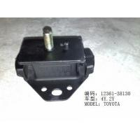 Buy cheap Rubber Toyota Replacement Body Parts of Front Engine mounting for Toyota Hiace 2Y / 4Y from wholesalers