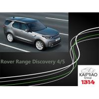 Buy cheap Range Rover Discovery 4/5 Electric Running Board Car With Intelligent Expansion from wholesalers