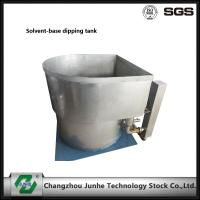 Two Types Solvent Base Paint / Water Base Paint Dipping Tank Coating Machine Parts