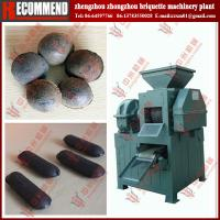 Buy cheap New saving energy low price chrome ore briquette machine -Zhongzhou 10t/h from wholesalers