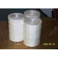 Buy cheap glass fiber tape from wholesalers