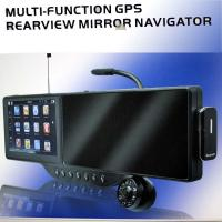 Buy cheap Multi-function GPS Car Navigation System Windows CE 6.0 Bluetooth 4GB TF from wholesalers