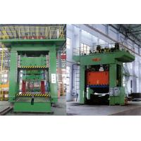Buy cheap Automatic Heavy Duty Hydraulic Press Machine Table Size 1100*1100 Shape Stability product