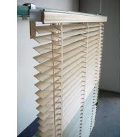 Buy cheap Moonlight Roman Blinds Component from wholesalers