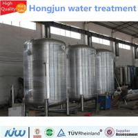 Buy cheap Commercial Water Treatment Tank , Waterproof Stainless Steel Water Filter Tanks from wholesalers