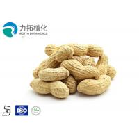 Buy cheap 50% Protein Sunflower Kernels Nutrition / Extract Plant Natural Flavor And Odor from wholesalers