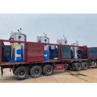 Buy cheap Waste Wood Pellet Heating Biomass Boiler For Mushroom High Efficiency from wholesalers