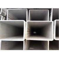Buy cheap 100mm 2x2 Structural  304 Stainless Steel Square Tubing Customized Length from wholesalers