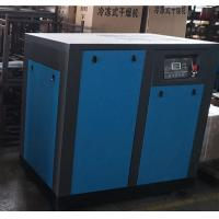 Buy cheap Food Grade Industrial Oil Free Air Compressor Stable Running Ability For Dental from wholesalers