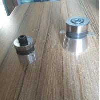 Buy cheap Aluminum / Stainless Steel Multi Frequency Ultrasonic Transducer from wholesalers