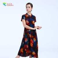 Buy cheap Short Sleeve Washable Women Summer Dress from wholesalers