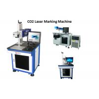 Buy cheap Enameled wire laser stripping machine, transformer laser stripper product