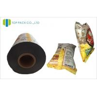 Buy cheap Custom Printed Heat Seal Laminated Packaging Film Roll For Automatic Sealing Machine product