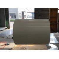 Buy cheap Ral Code PE Resin Paint Color Coated Steel Coil from wholesalers