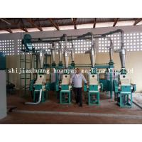 Buy cheap 10-30TPD corn processing plant corn mill machine for sale ghana with price spices grinding machine from wholesalers