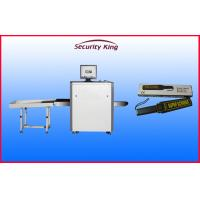 Buy cheap 17 Inch Lcd Monitor Baggage X - Ray Detection Equipment For Court Security from wholesalers