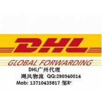 Buy cheap offer the international shipping to Worldwide by dhl,door to door from wholesalers