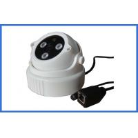 Buy cheap 1 / 3 CMOS DNS / DDNS / NTP CCTV poe camera outdoor with 1300000 Pixels from wholesalers