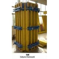 Buy cheap wooden beam H beam Adjustable Column Formwork system from wholesalers