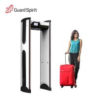 Buy cheap Network support Security Walk Through Gate / super scanner metal detector product