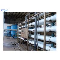 Buy cheap Reverse Osmosis Filters Industrial Water Treatment Plant FRP / Stainless Steel Housing from wholesalers